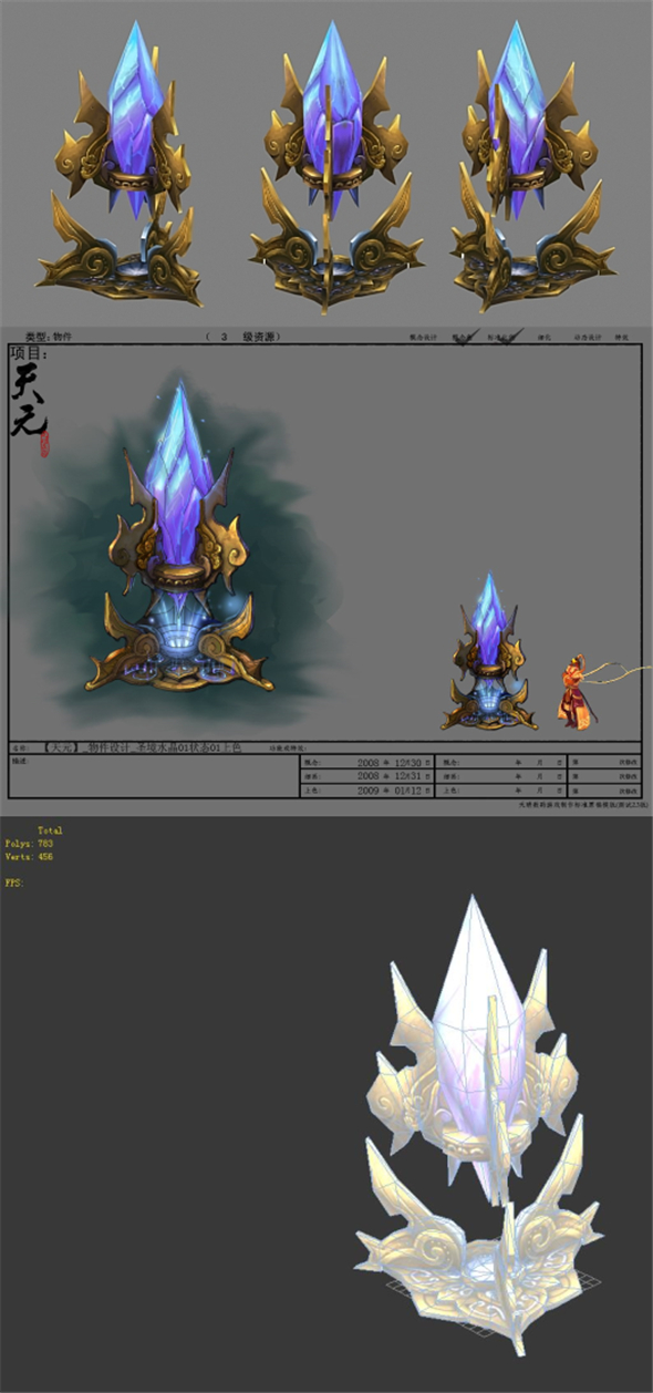Game Model - Holy Circle Crystal 01 - 3DOcean Item for Sale