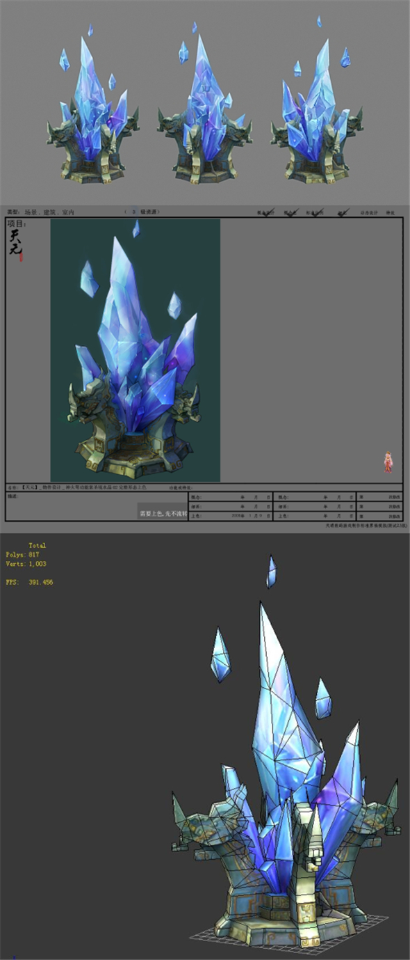 Game Model - Holy Circle Crystal 02 - 3DOcean Item for Sale