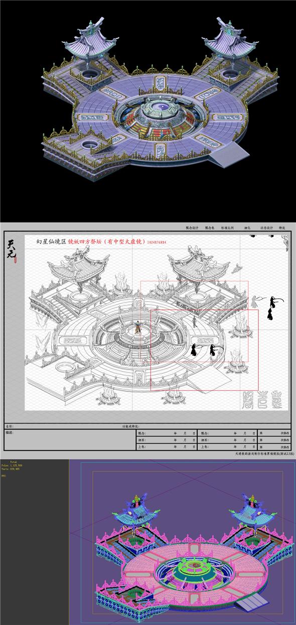 Game model - the Quartet altar - 3DOcean Item for Sale