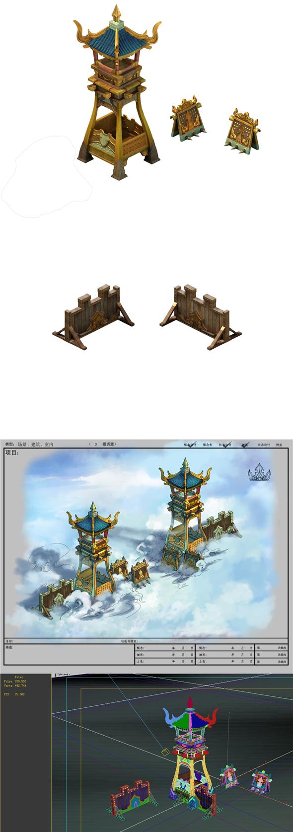 Game Model - Army Barracks Backdoor - 3DOcean Item for Sale