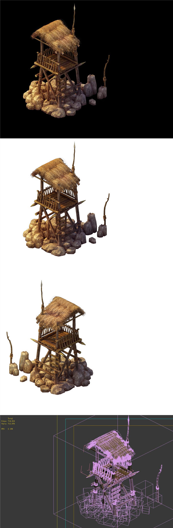 The outpost of the field - 3DOcean Item for Sale
