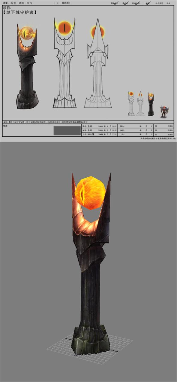 Arena game model test scenarios - post - Lookout 01 - 3DOcean Item for Sale
