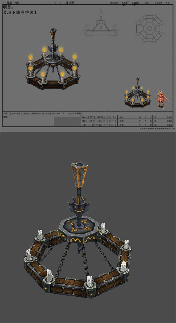 Arena game model test scenarios - Prison the wall-01- chandelier 01 - 3DOcean Item for Sale