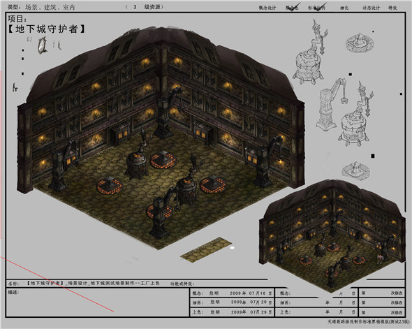 Game Arena test model making scene - Factory 01 - 3DOcean Item for Sale