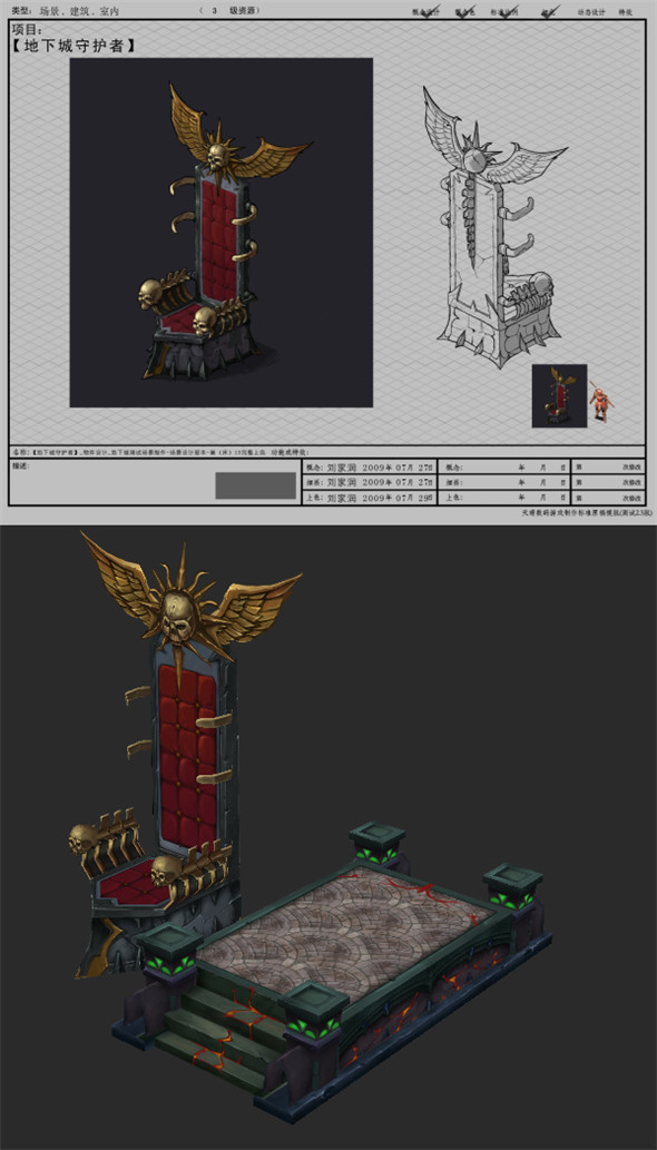 Game Arena test model nest area bed -14 01 - 3DOcean Item for Sale