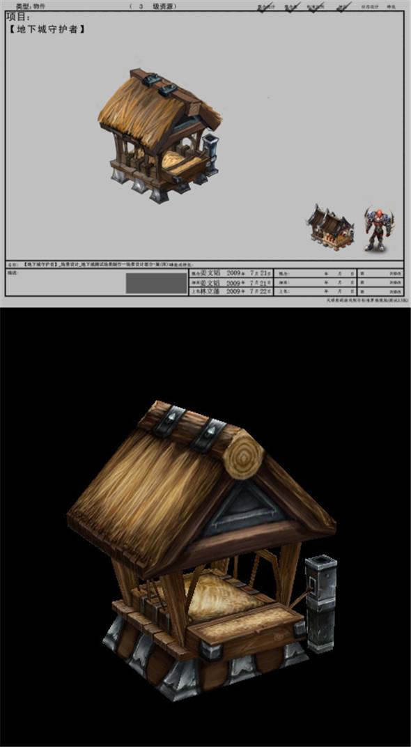 Game Arena test scenario model - chicken quarters -01 01 - 3DOcean Item for Sale