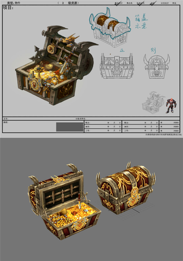 Game Arena test scenario model - vault room -02 01 - 3DOcean Item for Sale