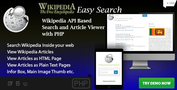 Wikipedia Easy Search - Wikipedia API Based PHP Script