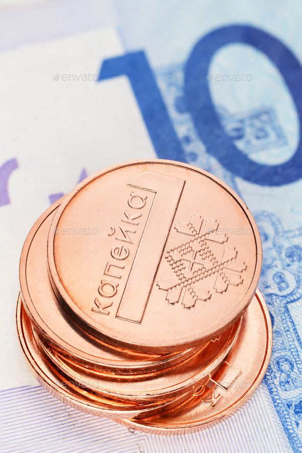 Stack of Belarus coins - Stock Photo - Images