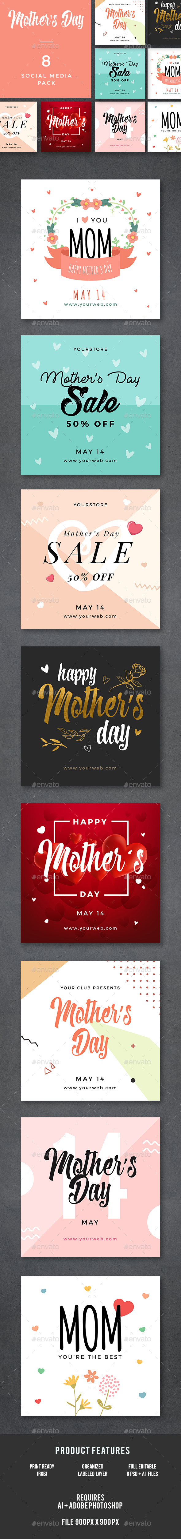 Mothers Day Banners - Banners & Ads Web Elements