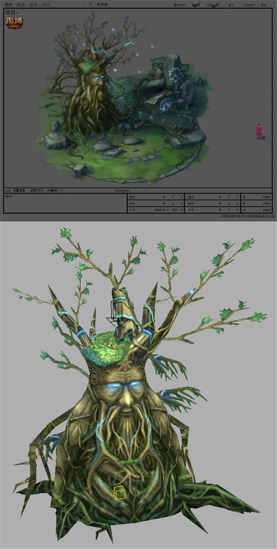 Game Model Arena - big vine tree 01 - 3DOcean Item for Sale