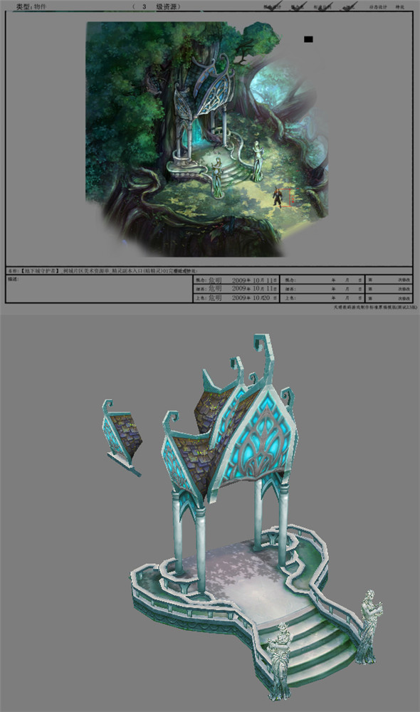 Game Model Arena - Boise - Elf copy of the entry dark elves -01 01 - 3DOcean Item for Sale
