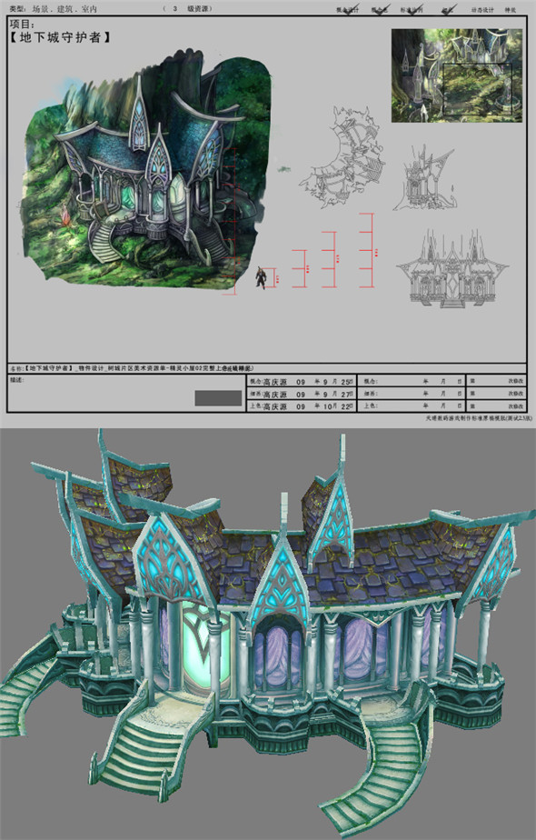 Game Model Arena - Boise - Elf House  Dark Elf  02 01 - 3DOcean Item for Sale