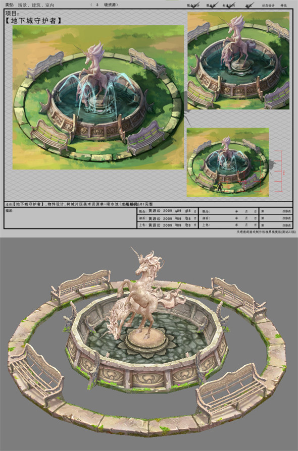 Game Model Arena - Boise - fountain  light elves  01 - 3DOcean Item for Sale