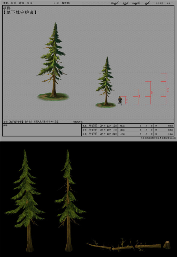 Game Model Arena - bucolic - Conifer 01 01 - 3DOcean Item for Sale