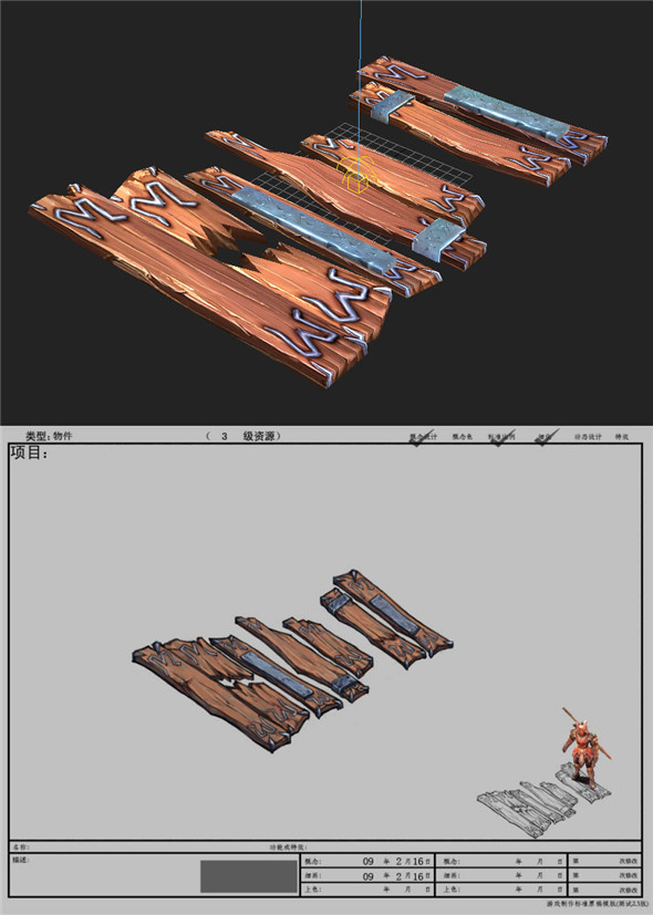Game Model Arena - Dwarf Area Road wood 01 - 3DOcean Item for Sale