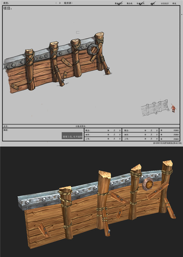 Game Model Arena - dwarf wall 001 01 - 3DOcean Item for Sale