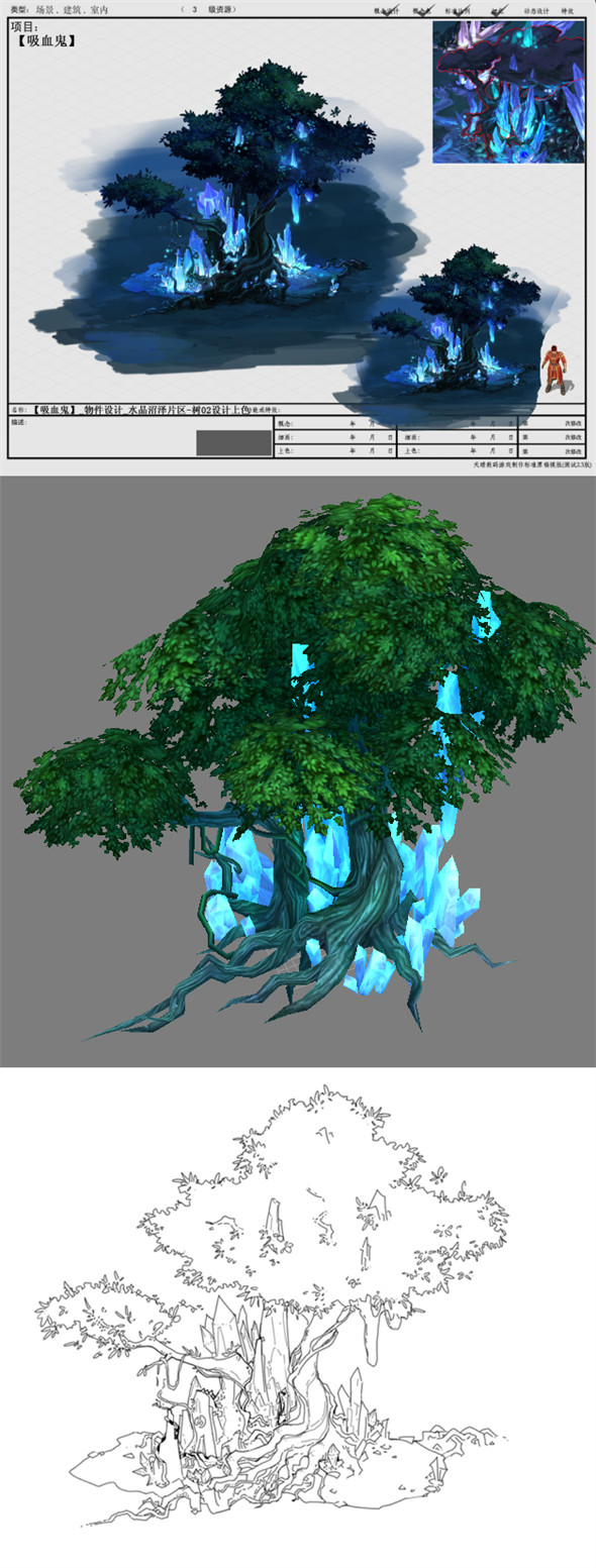 Game Model Arena - grass flowers trees 01 01 - 3DOcean Item for Sale