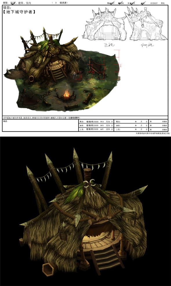 Game Model Arena - Lizard Man Cottage -01 01 - 3DOcean Item for Sale