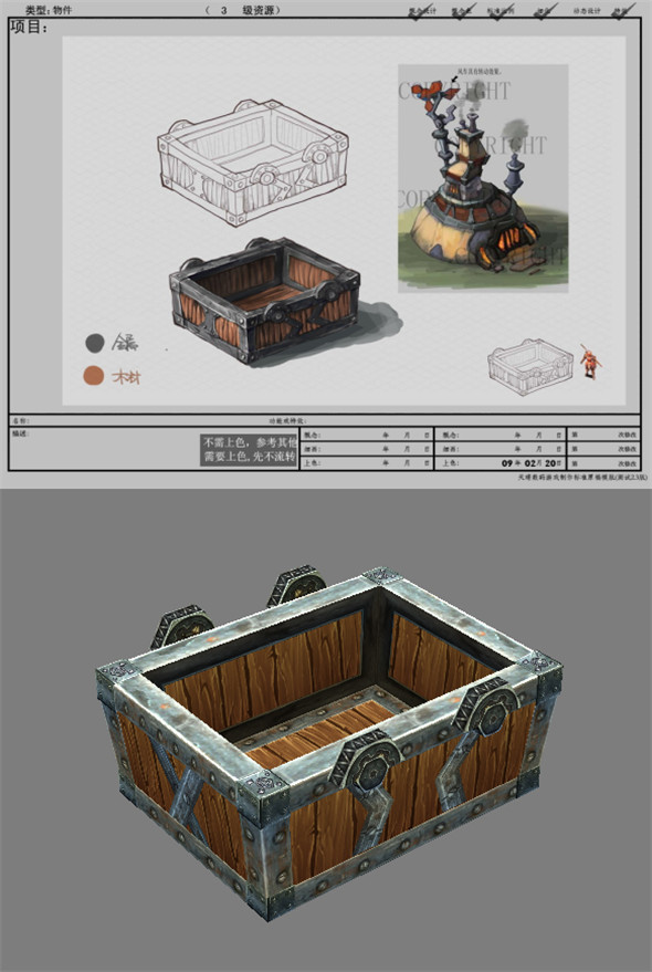 Game Model Arena - mine box (dwarf - large) 01 - 3DOcean Item for Sale