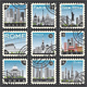 Set of Stamps with Different City and Landmarks.