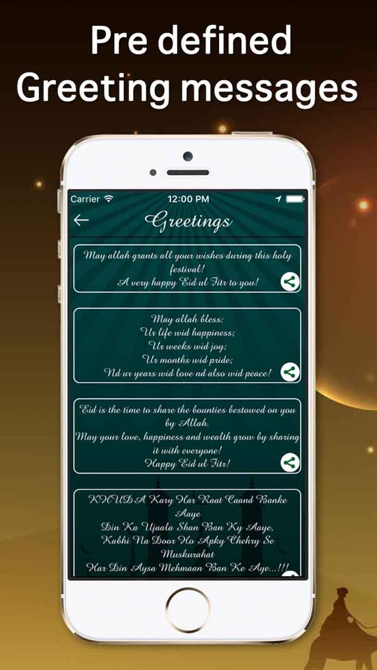 Ios Eid Card Maker Ramadan Greetings Objective C Xcode By