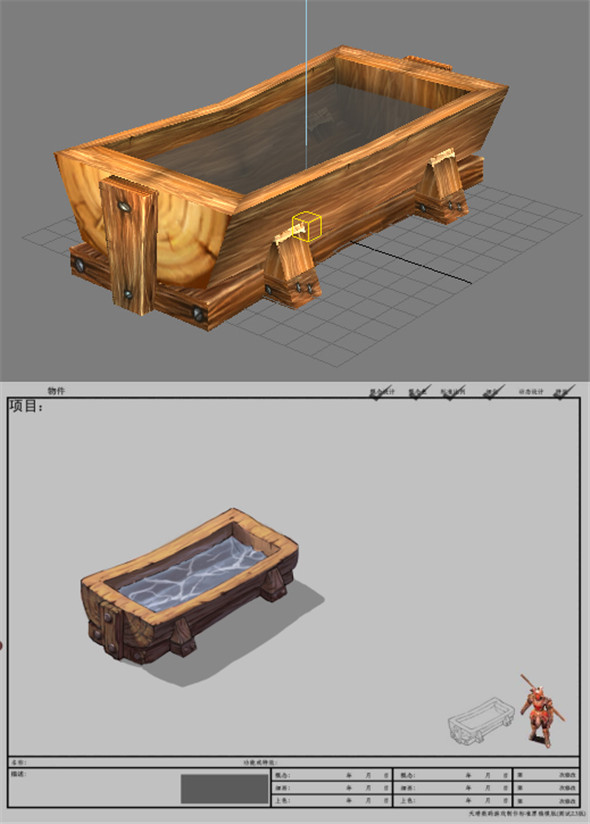 Game Model Arena - sink 01 - 3DOcean Item for Sale