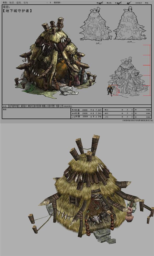 Game Model Arena - stalls  light elves 01 01 - 3DOcean Item for Sale