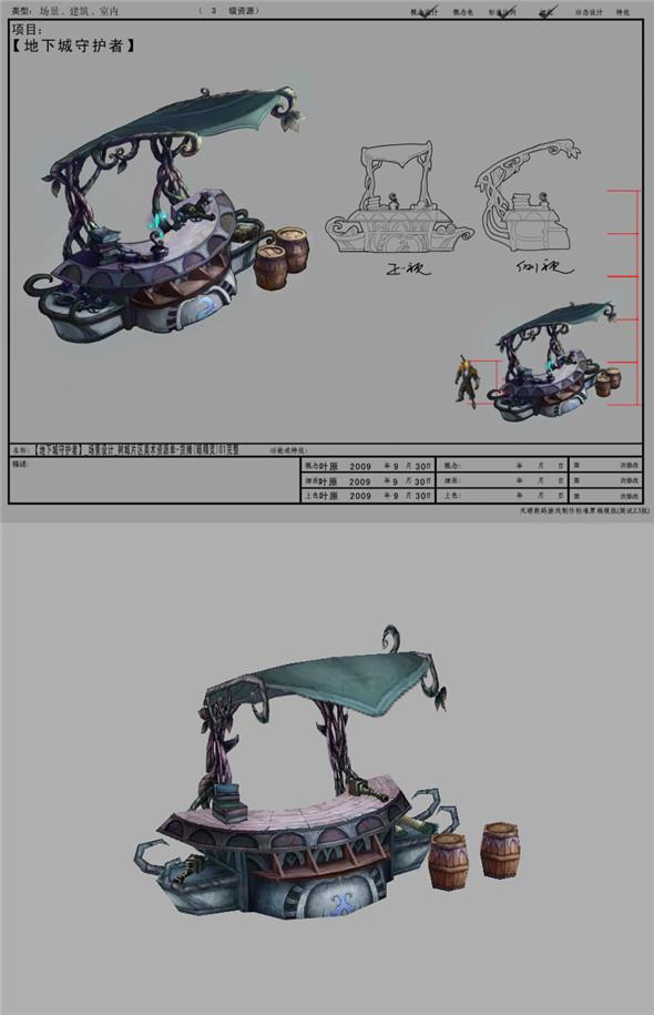 Game Model Arena - stalls dark elves 01 - 3DOcean Item for Sale