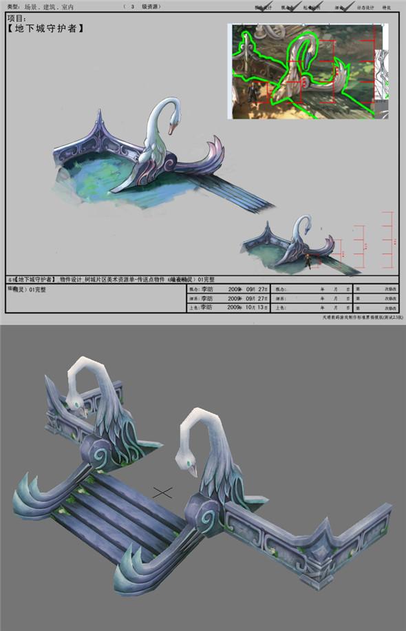 Game Model Arena - Teleport objects  dark elves  01 - 3DOcean Item for Sale