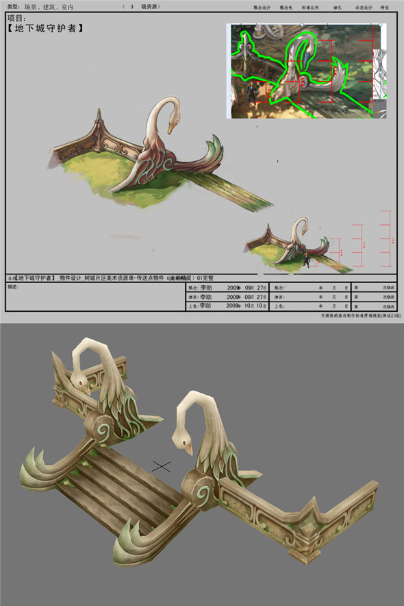 Game Model Arena - Teleport objects  light elves  01 - 3DOcean Item for Sale