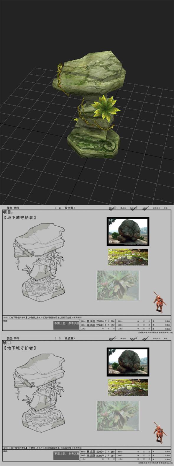 Games Models arena rock jungle   02 01 - 3DOcean Item for Sale
