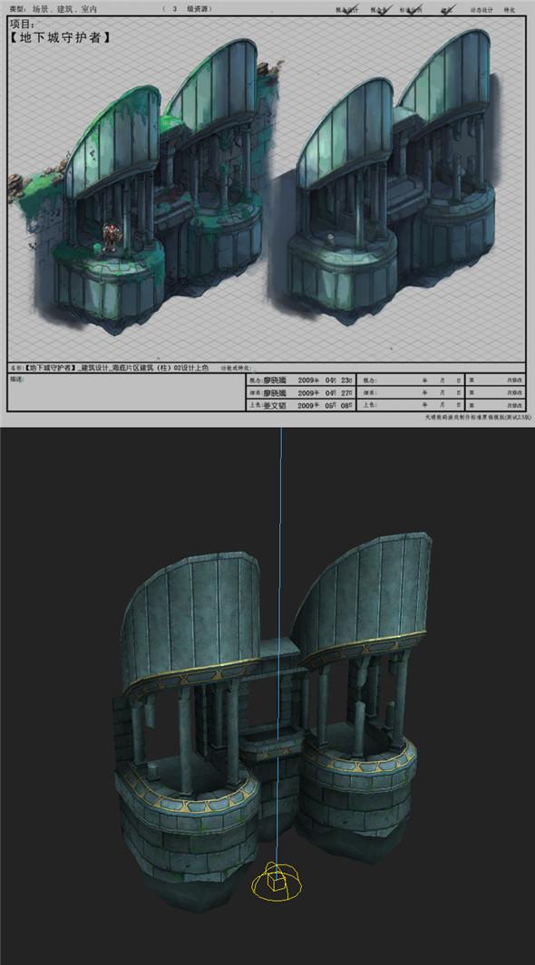 Games Models arena seabed  Construction column 01 - 3DOcean Item for Sale