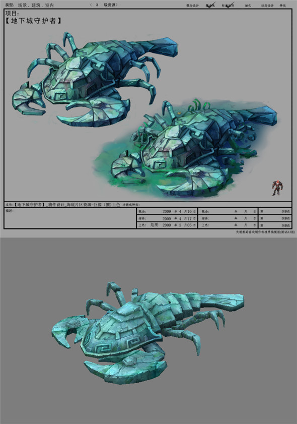 Games Models arena seabed Area   Colossus crab 01 - 3DOcean Item for Sale