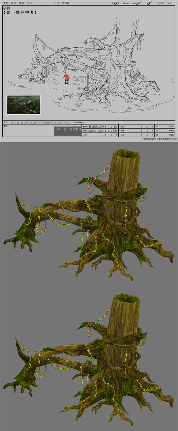 Jungle Area Arena game model tree swamp-01 01 - 3DOcean Item for Sale
