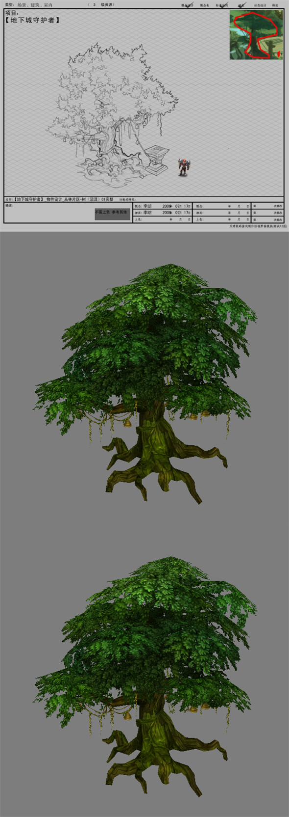 Jungle Area Arena game model tree swamp-02 01 - 3DOcean Item for Sale
