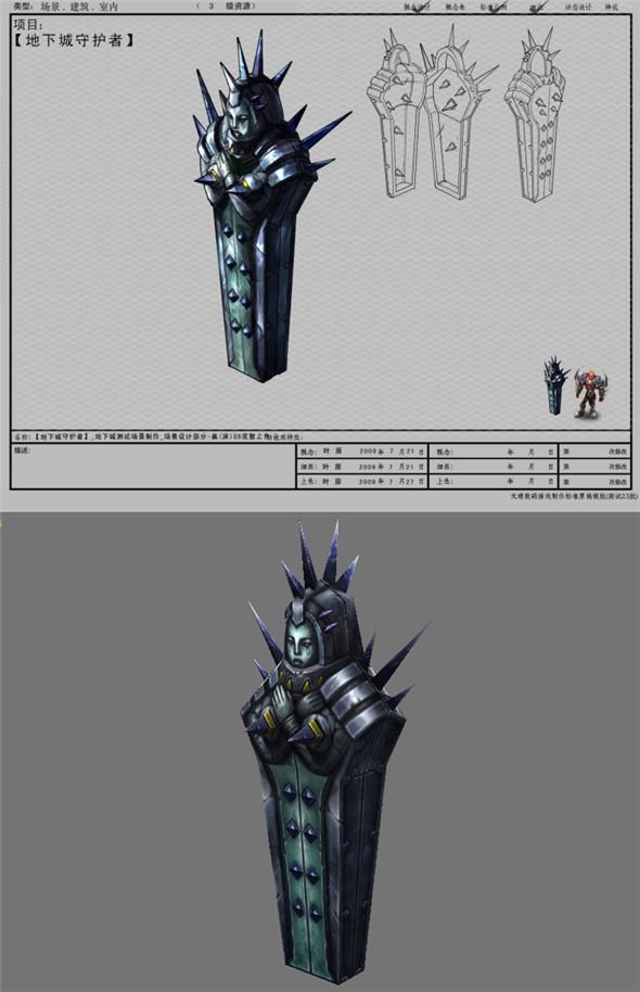 Arena game model test scenarios - nest bed -0101 - 3DOcean Item for Sale