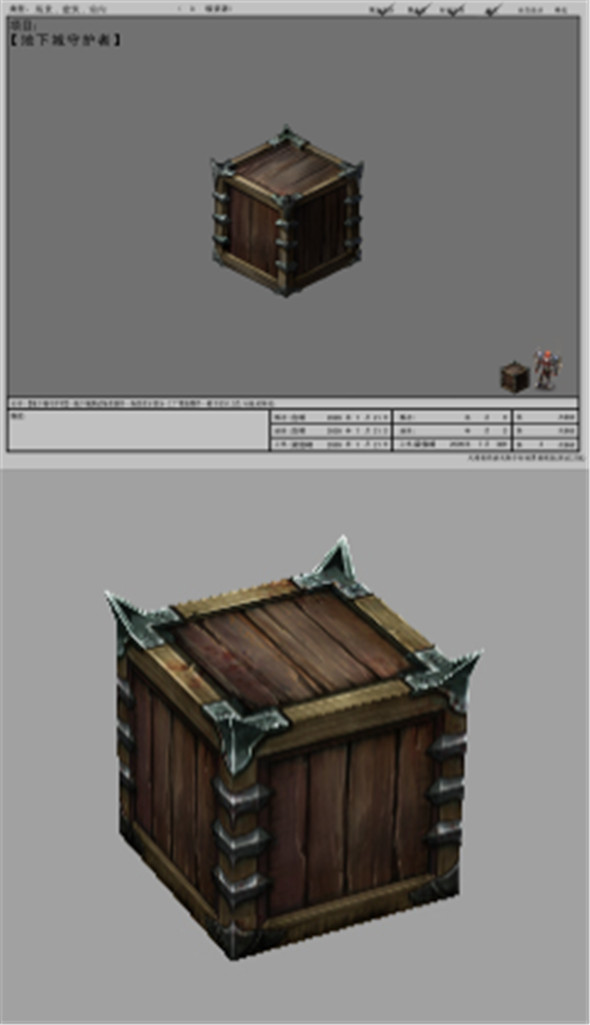 Arena game model test scenarios - Factory box -0101 - 3DOcean Item for Sale