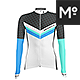 Long Cycling Jersey Mock-up