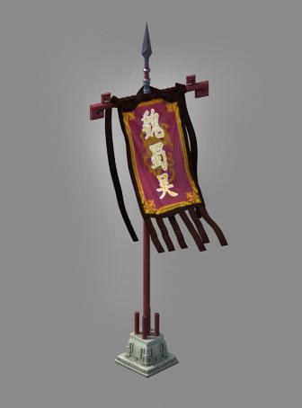 Barracks - flag