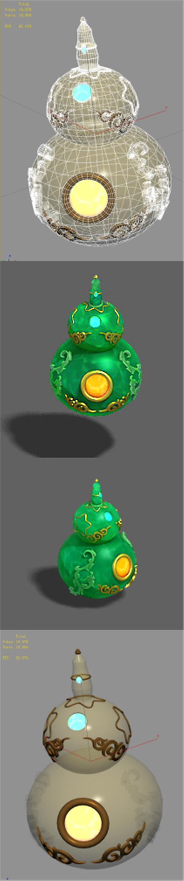 Pharmacy - gourd - 3DOcean Item for Sale