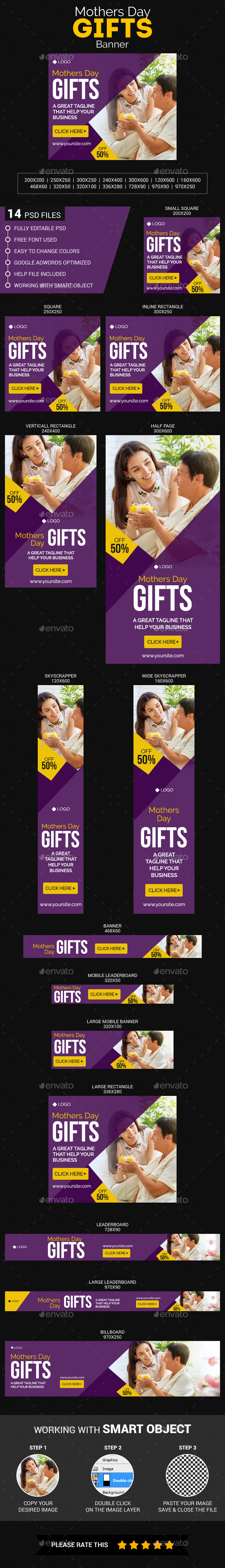 Mothers Day Gifts - Banners & Ads Web Elements