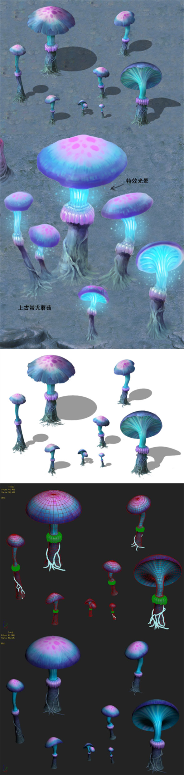 Cartoon Edition - Ancient Chi You mushrooms - 3DOcean Item for Sale