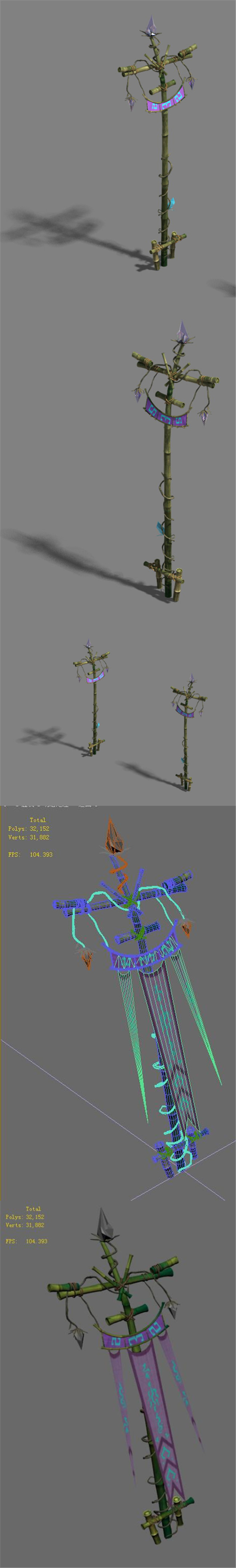 Xinshoucun - flagpole - 3DOcean Item for Sale