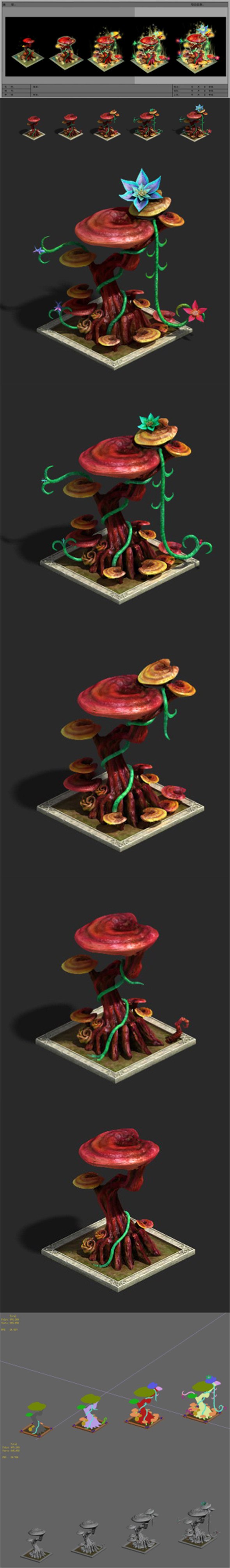 Plant growth process - Dongtian Ganoderma lucidum - 3DOcean Item for Sale