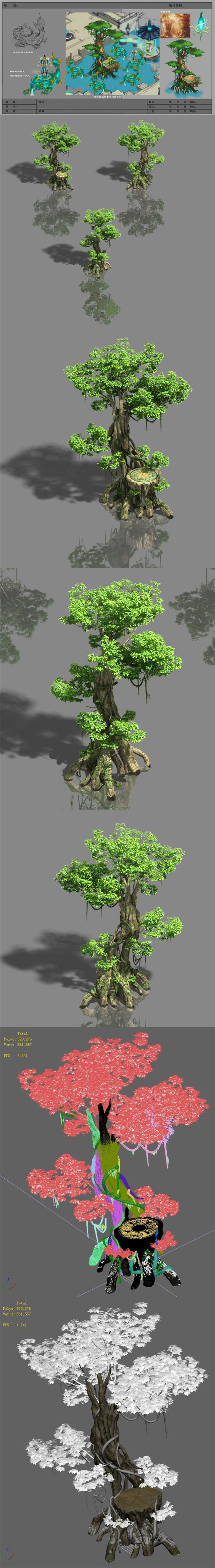 Main city fishing area - tree - 3DOcean Item for Sale