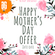 15 - Mothers Day Facebook Banner