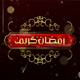 Ramadan Broadcast Packaging - VideoHive Item for Sale