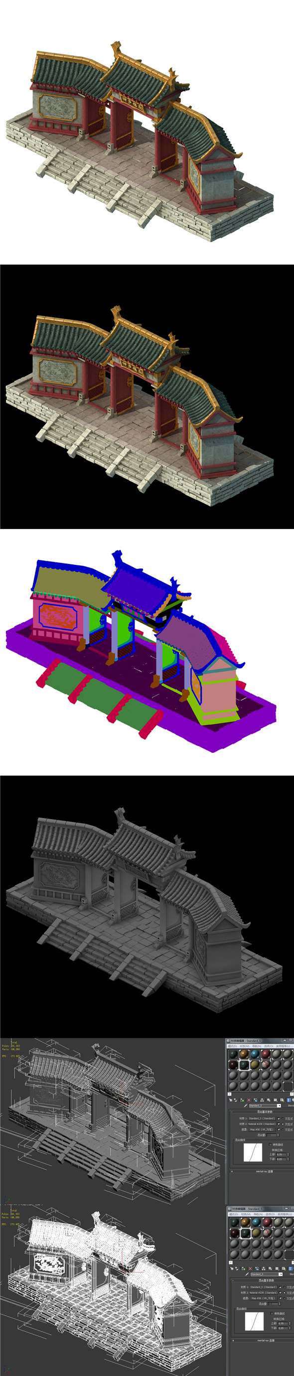 Escort - Gate 032 - 3DOcean Item for Sale