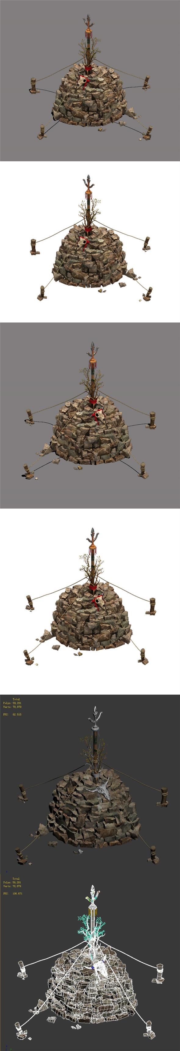 Prairie - altar - 3DOcean Item for Sale